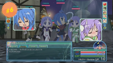 Lucky Star OAV