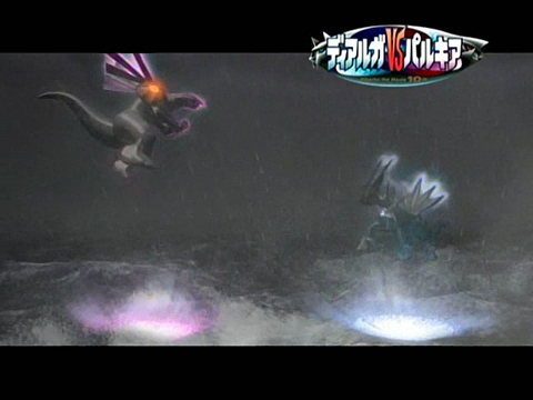 Dialga VS Palkia VS Darkrai