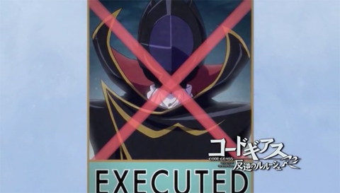 Code Geass R2 - Zero Executed