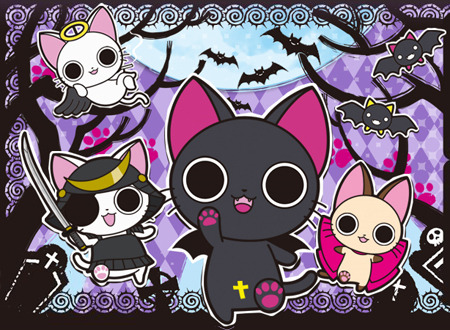 http://anime.osiristeam.net/images/others2011/NyanpireTheAnimation.jpg