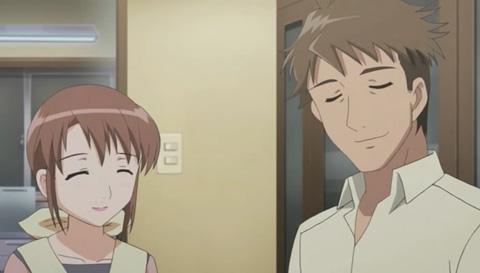 Yuuji's Parents